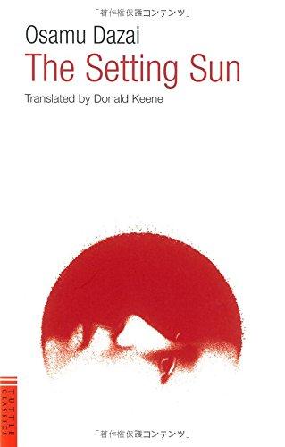 斜陽(英文版) ― The Setting Sun (タトルクラシックス ) 太宰 治