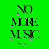 NO MORE MUSIC(完全生産限定盤) [Analog]