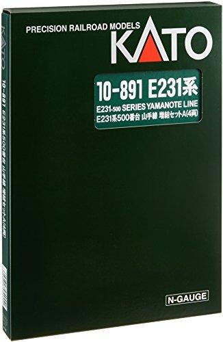 Nゲージ10–891e231システム500シリーズYamanote Line hematopoiesisセットA ( 4Cars )