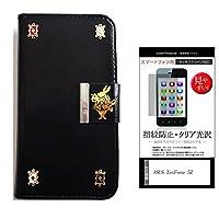 メディアカバーマーケット【デコが可愛い 手帳型ケースと液晶保護フィルムのセット(手帳ケース(黒色)】ASUS ZenFone 5Z [6.2インチ(2246x1080)] 機種 スライド式