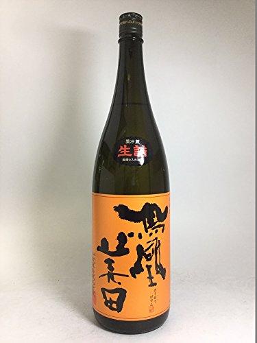 鳳凰美田 芳 純米吟醸無濾過生酒 1800ml 小林酒造 栃木県
