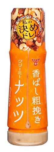 フンドーキン醤油 香ばし粗挽きクリーミーナッツドレッシング 180ml ×3本