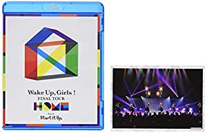 【Amazon.co.jp限定】Wake Up, Girls!  FINAL TOUR - HOME - ~ PART I Start It Up, ~(特典:ライブ場面写真) [Blu-ray]