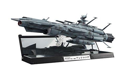 輝艦大全 宇宙戦艦ヤマト2202 1/2000 地球連邦アンドロメダ級一番艦アンドロメダ 約220mm ABS&PC製 塗装済み可動フィギュア