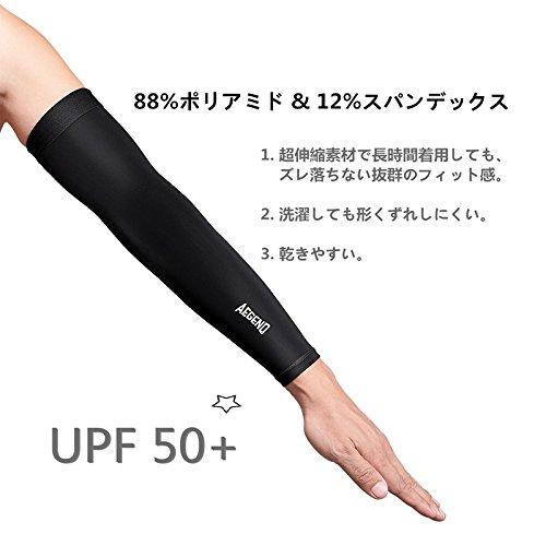 エジンド(Aegend) アームカバー ブラック(M)ゴムラインタイプ 腕カバー アームスリーブ 冷感 UPF50+ UV対策 日焼け止め 紫外線防止 滑り止め 吸汗速乾 サイクリング用 UVカット 【男女兼用】 【2枚セット】