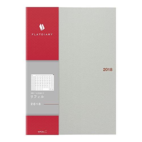 ミドリ フラットダイアリー 手帳 リフィル 2018年 10月始まり マンスリー A5 27579006