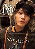 【Amazon.co.jp 限定】猪野広樹カレンダー 2019.04-2020.03 限定絵柄生写真付