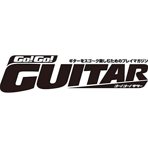 Go ! Go ! GUITAR (ギター)  2017年9月号