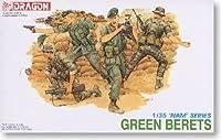 """KNL趣味1/ 35ドラゴン3309アメリカ陸軍グリーンベレー帽""""ベトナム"""""""