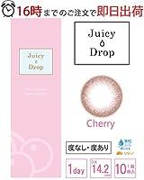 ジューシードロップ ワンデー カラコン Juicy Drop 1day カラーコンタクト 1箱10枚入り(チェリー、-3.75)