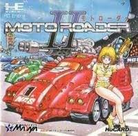モトローダー2 【PCエンジン】