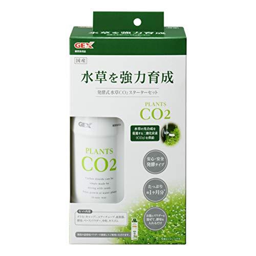 ジェックス 発酵式水草CO2スターターセット(エアーチューブ・拡散器・中栓・キスゴム付き)