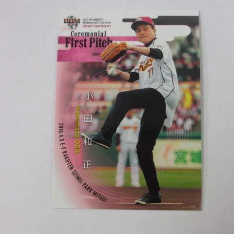 BBM2018/2nd■始球式カード■FP06/小田和正/楽...