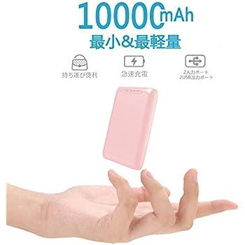 Tindon モバイルバッテリー 10000mah 大容量 最小最軽量 コンパクト 2入力ポート /2USB出力ポート搭載 携帯充電器 持ち運び充電器 ポータブル充電器 急速充電 各種スマホ対応(ピック)