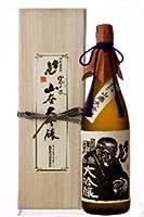 鹿野酒造 常きげん 山廃大吟醸酒 1800m 不要(自宅用)