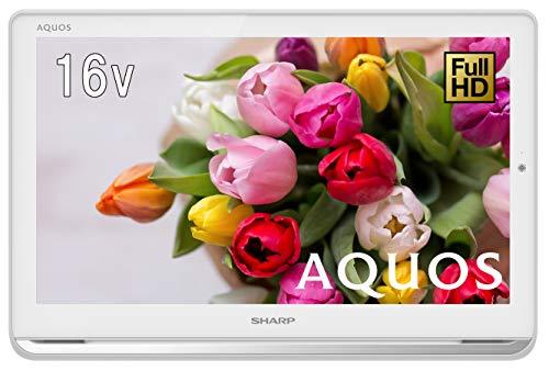 シャープ AQUOS ポータブルテレビ フルハイビジョン HDD内蔵 16V型 ホワイト 2T-C16AP-W