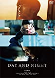 映画『デイアンドナイト』DVD通常版[DVD]