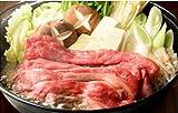 [産直]福島県産和牛モモスライス すき焼用 700g(冷蔵)