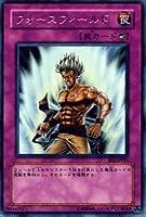 遊戯王カード 【 フォースフィールド 】 BE2-JP015-R 《ビギナーズ・エディションVol.2》