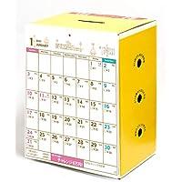 アルタ 6万円貯まる カレンダー 2021 1円プラス H9.6×W14.7×D11cm ZZ000269