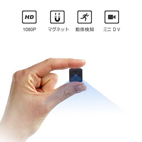 超小型隠し防犯カメラ,ZZCP 1080P高画質長時間録画監...