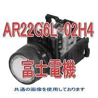 富士電機 AR22G6L-02H4A 丸フレームフルガード形照光押しボタンスイッチ (白熱) オルタネイト AC110V (2b) (橙) NN