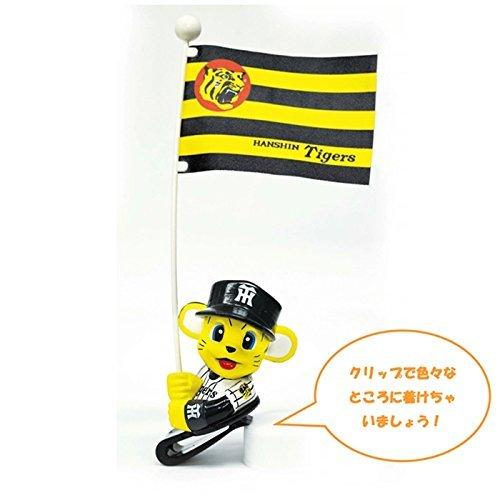 阪神タイガースグッズ フリッキートラッキー