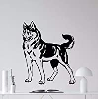 Mingld家の装飾犬壁デカールビニール保育園ペットポスターリビングルームの装飾ビニール壁アートステッカー犬動物壁壁画42×50センチ