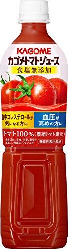 カゴメ トマトジュース食塩無添加 スマートPET 720ml×...