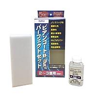 ビアンコジャパン ビアンコートB/艶有/希釈済/UV対策なし(100ml/ガラス容器)+塗布用スポンジ