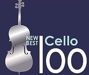 ニュー・ベスト・チェロ100