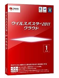 ウイルスバスター2011 クラウド 1年版(旧版)
