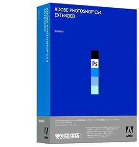 Adobe Photoshop CS4 Extended (V11.0) 日本語版 特別提供版 (FROM PHSP CS1/2/3) Windows版 (旧製品)