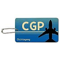 チッタゴンバングラデシュ(CGP)空港コードウッドIDカード荷物タグ
