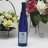 12本セット シャンモリワイン 国産ぶどう100%使用 ナイアガラ スパーク 500ml×12本 盛田甲州ワイナリー(山梨県)