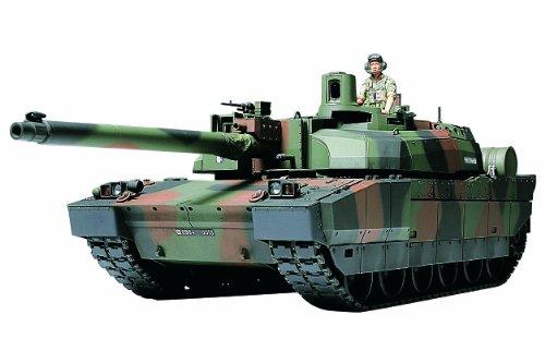 1/35 ミリタリーミニチュアシリーズ No.279 フランス主力戦車 ルクレール・シリーズ2 35279