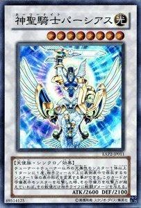 遊戯王カード 【 神聖騎士パーシアス 】 EXP2-JP011-SR 《 エクストラパックVol.2 》