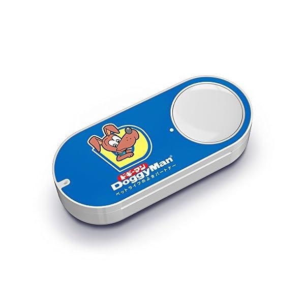 ドギーマン Dash Buttonの商品画像