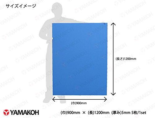【国産5枚入】プラダンシート 白 巾900mm ×長1200mm 厚5mm 5枚セット