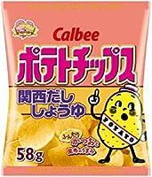 カルビー ポテトチップス関西だししょうゆ味 58g×3袋セット