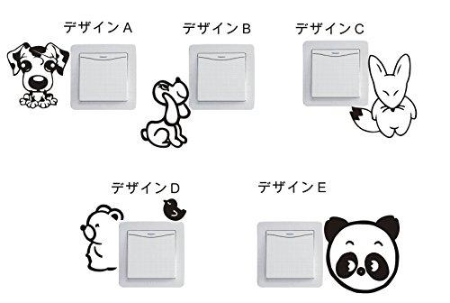 アニマルキャラクター2 デザインE 緑 カッティングステッカー ウォールステッカー ステッカー
