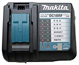 マキタ DC18RF(スマホ等充電用USBポート付) 14.4V/18Vリチウムイオンバッテリ用急速充電器(JPADC18RF)