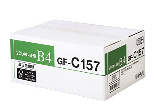 高白色用紙 GF-C209 B4 100枚×4冊 4044B015