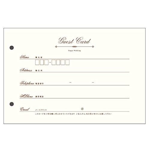 [해외]손님 카드 추가분 구멍 있음 10 장 세트 방명록 · 방명록/Guest card addition hole 10 holes set Honorable book · guestbook