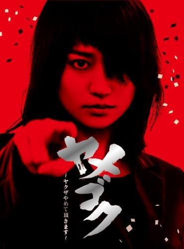 大島優子(アイドル)