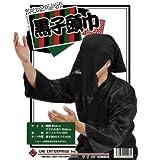 Patymo 黒子頭巾(かげのひと)