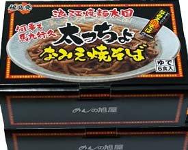 【福島発 B級グルメ 】太っちょ なみえ焼きそば 【ギフト箱仕様送料お得】(6食×2セット)