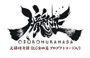 朧村正+元禄怪奇譚 DLC 全四篇プロダクトコード入りパッケージ - PS Vita