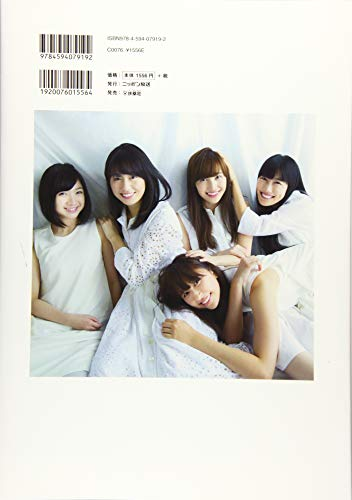 『【Amazon.co.jp限定】オリジナルカバー&生写真付き ももクロくらぶxoxo2018 秘密の部屋(CD付き)』の1枚目の画像