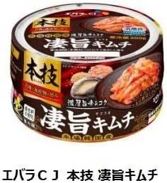【冷蔵】【12個】 本技 凄旨キムチ 200g エバラ